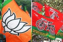 जानिए BJP की 'जन आशीर्वाद' और SP की 'जन आक्रोश' यात्रा के पीछे का मकसद!