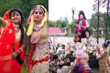 Sawan 2021: आ गया शिल्पी राज का एक और धमाकेदार बोलबम गीत 'चिलम स्टार', देखिए