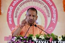 गोरखपुर शहर में भरा बारिश का पानी, CM योगी ने अधिकारियों पर जताई नाराजगी