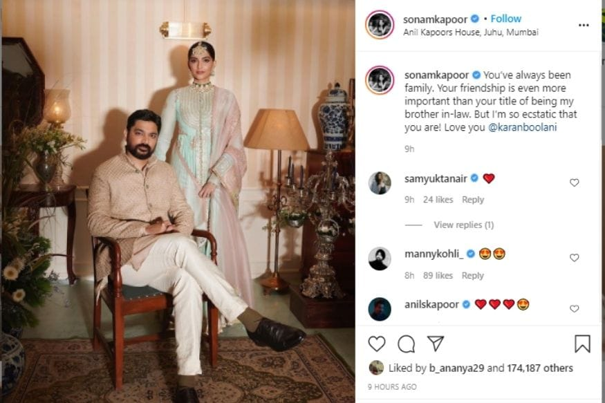 Sonam Kapoor, Rhea Kapoor, Anand Ahuja, Karan Boolani, Sonam Kapoor became emotional at sister Rhea wedding, सोनम कपूर, रिया कपूर, करण बूलानी