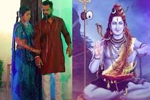 Bhojpuri song: खेसारी लाल यादव का सावन गीत 'घरही में शिव जी के' ने मचाई धूम