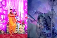 Bhojpuri Song: छा गया खेसारी लाल का गाना 'गणपति बप्पा गजबे राउर पप्पा', देखिए