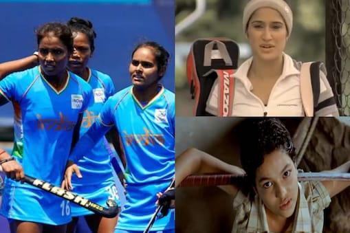 भारतीय महिला हॉकी टीम की उपलब्धि पर बॉलीवुड सेलेब्स ने बधाई दी है. (फोटो साभारः इंस्टाग्रामः sagarikaghatge)