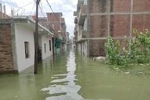 UP: प्रयागराज में खतरे के निशान के करीब पहुंची गंगा, घरों में भरा बाढ़ का पानी