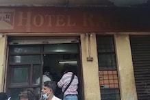 Aligarh News: होटल के कमरे में महिला का शव मिलने से मचा हड़कंप, पति की तलाश