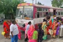 Amroha: रक्षाबंधन के मौके पर बसों में उमड़ी महिलाओं की भीड़, फ्री में किया सफर