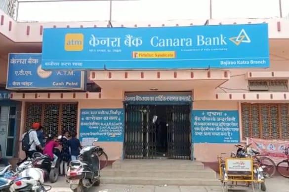 UP News: मिर्जापुर में बैंक लॉकर से 16 करोड़ के गहने गायब