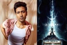 सारा अली खान और विक्की कौशल के फैंस को झटका! क्या नहीं बनेगी ये फिल्म?