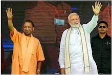 पीएम मोदी के चेहरे पर यूपी चुनाव लड़ेगी BJP, सितंबर से हर महीने 3-3 दौरे