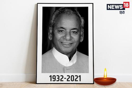 89 साल की उम्र में बीजेपी के वरिष्ठ नेता और पूर्व सीएम कल्याण सिंह का निधन.