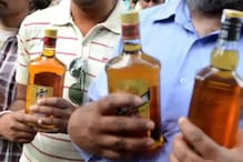 शराबबंदी के बाद भी बिहार में उत्पाद विभाग को हो रही बंपर कमाई - जानिए कैसे