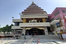 138 दिनों बाद खुला पटनाका हनुमान मंदिर, दर्शन करने से पहले जान लें नए नियम