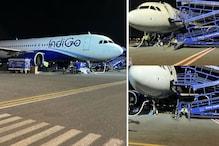 बिहार: पटना से दिल्ली जा रही फ्लाइट की इमरजेंसी लैंडिंग, इंजन क्षतिग्रस्त