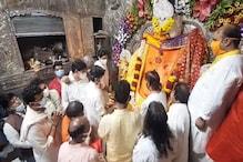 MP News Live Updates: खजराना में पूजा के बाद सिंधिया की आशीर्वाद यात्रा खत्म