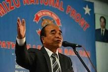 सुलह का रास्ता, असम ने हटाई यात्रा पाबंदी तो मिजोरम के सीएम ने कहा- शुक्रिया
