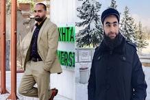 यूनिवर्सिटी में पढ़ाने वाले भारतीय नागरिक अफगानिस्तान में फंसे, लगाई गुहार