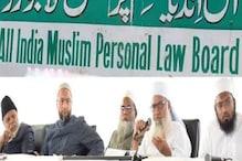 'मुस्लिम युवक-युवतियों की गैर-मुस्लिम के साथ शादी शरीयत के अनुसार वैध नहीं'