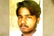 गोरखपुर : प्रेमिका के घर रात में पहुंचे युवक की हो गई मौत, जानें क्या है मामला