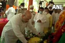 पंचतत्व में विलीन हुए कल्याण सिंह, राजकीय सम्मान से दी गई अंतिम विदाई