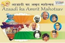 'आजादी का अमृत महोत्सव' के पोस्टर से नेहरू की तस्वीर नदारद, राहुल ने कसा तंज