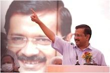 UP चुनाव में राष्ट्रवाद का सहारा लेगी AAP! अयोध्या में निकालेगी तिरंगा यात्रा
