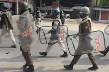 हिरासत में लिए जाने के बाद भाग रहे कुख्यात डकैत को असम पुलिस ने मार गिराया