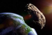 वो पत्थर जिसने खत्म कर दी थी डायनोसोर की प्रजाति! कोयले से भी काला था रंग