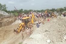 भीलवाड़ा: खदान ढहने से मलबे में दबे सातों मजदूरों के शव बाहर निकाले गए