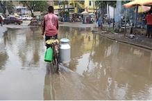 Bihar Rain Photo: बीएमपी बैरक में घुसा बरसात का पानी, दहशत में गुजरी जवानों की रात