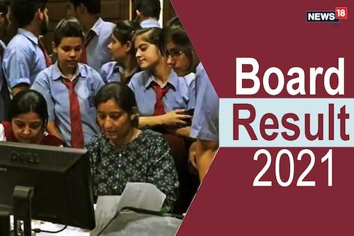 Meghalaya Board class 10 12 result:  मेघालय बोर्ड का रिजल्ट megresults.nic.in और mbose.in पर है.
