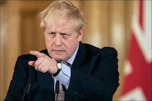 ब्रिटिश पीएम की वादा पूरा करने की योजना, संसद में बताएंगे कि कैसे जुटाएंगे धन