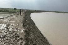 बूंदी में लोगों ने 29 दिनों में बनाया 2050 फीट लंबा बांध, पानी भरा तो नाच उठे