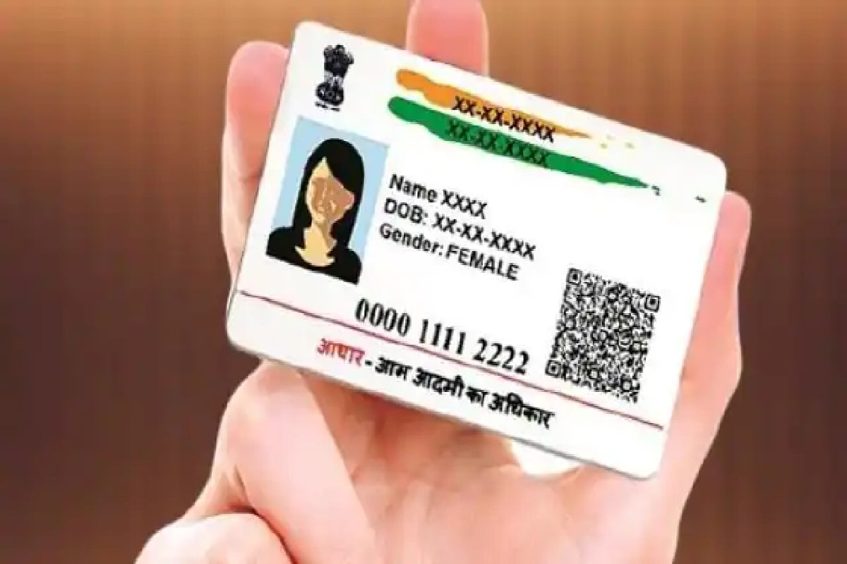 Aadhaar Update Unique Identification Authority of India discontinued a facility to address update in aadhaar card
