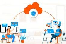 Cloud Storage पर सुरक्षित रहने के मंत्र, कोई नहीं कर पाएगा हैक