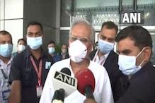 CG Congress Crisis Live: भूपेश बघेल की राहुल गांधी के साथ बैठक खत्म