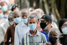 बेकाबू हो रहा कोरोना, कर्नाटक के कॉलेज में केरल के 65 छात्र मिले संक्रमित