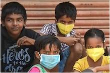 Covid-19: भारत में बच्चों को कब तक मिलेगी कोरोना की वैक्सीन?