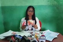 राज कुंद्रा केस: पूर्व मिस इंडिया यूनिवर्स का आरोप-नशा खिलाकर बनाया गलत वीडियो