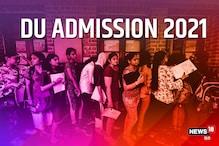 DU Admission 2021: डीयू में बढ़ीं वार्ड कोटा की सीटें, जानें किसे मिलेगा फायदा