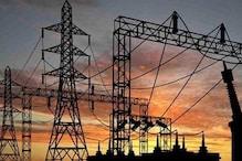 बिहार: सर्वर में आई खराबी, 17 लाख उपभोक्ताओं को नहीं मिला बिजली बिल