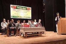 शिमला: किसान संगठन कर सकते हैं 90 के दशक जैसा आंदोलन, ये है रणनीति