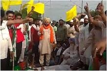 पंजाब: किसानों ने जाम किए रेलवे ट्रैक और हाईवे, 50 से ज्यादा ट्रेनें रद्द