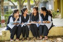 आधी-अधूरी तैयारी से क्यों खुले स्कूल? HC ने उत्तराखंड सरकार से मांगा ब्योरा