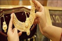 सोने-चांदी के दाम में आज भारी गिरावट, ₹9,300 सस्ता मिल रहा सोना, जानें रेट्स