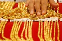Gold में आया जबरदस्त उछाल, चांदी भी हुई महंगी, खरीदारी से पहले देखें नए भाव