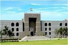 धर्मांतरण रोधी कानूनः HC में याचिका खारिज, गुजरात सरकार ने कहा- SC जाएंगे