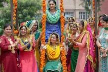 Hariyali Teej 2021: आज है हरियाली तीज, जानें संपूर्ण पूजा-विधि