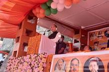 Himachal News: CM जयराम ने लगाई चंबा के लिए विकास के तोहफों की झड़ी