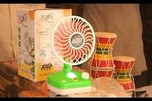कृष्ण जन्माष्टमी: कान्हा को गर्मी से बचाने के लिए बाजार में आया निराला पंखा