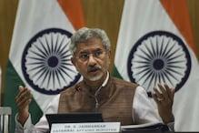 विदेश मंत्री जयशंकर ने यूएई के राष्ट्रपति के सलाहकार से की बात